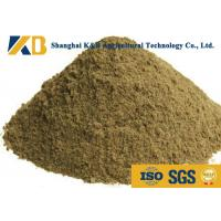 China Dried Animal Feed Additives / Dairy Cow Supplements Fresh Raw Material on sale
