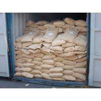 Quality Glycine Food Grade for sale