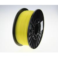 1.75mm 2.85mm 3mm ABS HIPS PLA filament