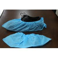 Quality white or blue color disposable non woven shoe cover  for home use for sale