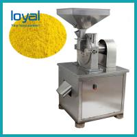 China Instant coffee powder making machine/coffee beans crusher grinder on sale