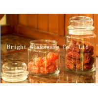 Quality machine pressed glass candy jar wholesale for sale