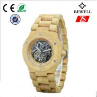 Buy cheap Fully Automatic Movement Men Wooden Watches , Wood Skeleton Watch from Wholesalers