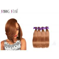 Buy cheap 4Pcs Lot Straight Human Hair Bundles For Beautiful Girls Corrosion Resistant from wholesalers