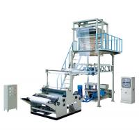 Quality SJ-45(50,55,65)PE( HDPE/LDPE/LLDPE) Blowing Film Production Line for sale