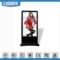 Quality Public Multi Touch Screen Kiosk Commercial Touch Screen Display for sale