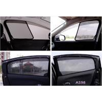 Quality Polyester Car Window Sunshade Customized Design For Special Car With Magnetic for sale