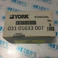 Quality YORK CHILLER ELECTRICAL BOARD 031 01633 007 for sale