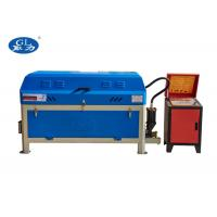 China GT4-12 Steel Bar Straightening-cutting Machine on sale