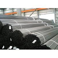 Quality Galvanized Alloy Seamless Steel Pipe ASTM A106 GR.A/B/C With  Plastic Caps for sale