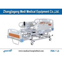 Quality Leaving Bed Electric Hospital Bed With 3 Functions For Elderly , With Chair Position for sale