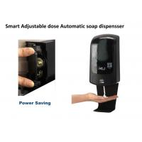 Quality Commercial Triple Wall Mounted Automatic Hand Soap Dispenser With 1000ml Capacity for sale