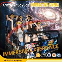 Buy cheap 70 PCS 5D Movies + 7 PCS 7D Shooting Games Hydraulic System Mobile 5D Movie Theater With Virtual Reality Gaming Console from Wholesalers