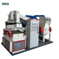 Buy cheap 19KW Power Copper Wire Recycling Machine Highly Automatic Stable Performance from wholesalers