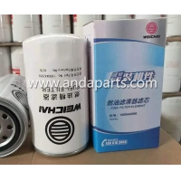 Buy cheap Good Quality Fuel Filter For Weichai 1000442956 from wholesalers