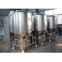 Quality GFG Series Detachable FBD Machine , Foodstuff Industrial Drying Equipment for sale