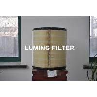 Quality AIR FILTER AF26112M ON SALE for sale