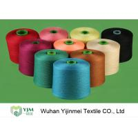 Quality 20S 30S 40S 50S 60S Dyed Polyester Yarn Color Fastness Ring Spun 100 Polyester Yarn for sale