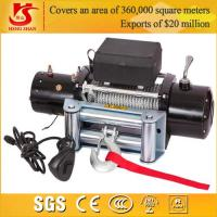 Quality CE certificated OEM 6000lbs to 17000lbs electric winch tractor winch for sale