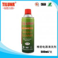 Quality High Efficiency Machine & Electronic Equipment Cleaner for sale