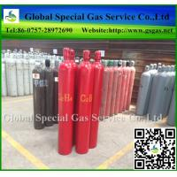 Quality High Quality 99.95% Ethylene Gas C2H4 Gas Best Price made in China for sale