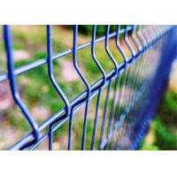 China cheap welded wire mesh curved fence / high security fence panels / garden fence wire fencing on sale