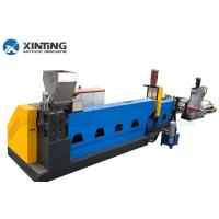 China Double Stage Waste Plastic Granules Making Machine PP/PE Film Granulating Recycling Line on sale