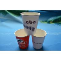 Buy cheap Raft Coffee Paper Cups Disposable Double Wall Hot Drink Paper Cups from wholesalers