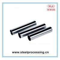 Quality Forged round steel bar chrome steel rod CK45/AISI4140/ S45C hard chrome for sale