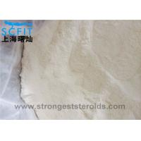 Buy cheap 99% powder Local Anesthetic Raw medicine of Propitocaine hcl for Pain Killer from Wholesalers