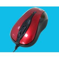 Quality computer wired optical mouse for sale