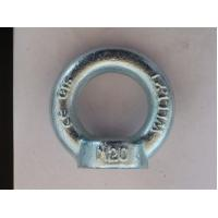 Buy cheap Din580 Eye Nut from wholesalers