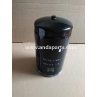 Quality Good Quality HINO oil filter VH156072190A  VH15613E0120 for sale