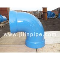 Quality ductile iron pipe fittings, double socket bend/ elbow for sale