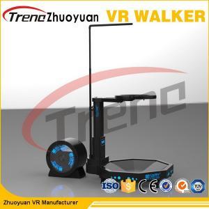 Buy cheap Black color 800 Watt Shooting Battle Game 9D VR Treadmill Virtual Run VR Walker Simulator from wholesalers