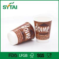 Buy cheap Disposable Double Wall Paper Cups for coffee / tea , Eco - friendly Paper Cup from Wholesalers