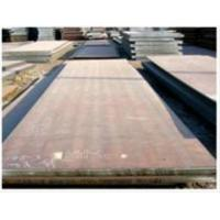 DH32 High Quality steel plate for hull,ship plate