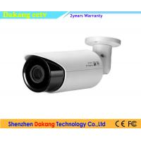 Quality Outdoor Security Starlight IP Camera High Resolution 5MP Sony IMX178 for sale
