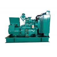 20kw 30kw 50kw cummins diesel generators and cummins genuine spare parts of vleader generators com - Diesel generators pros and cons ...