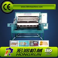 China Automatic Rotary Paper Egg Tray Machine , pulp molding egg carton making machine 2000-8000pcs/h on sale