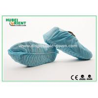 Quality Eco friendly Non Slip NonWoven Disposable Shoe Cover for Processing Industry for sale