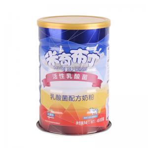 China FDA Certification Baby Dedicated Round Milk Powder /Coffee Bean Tin Can on sale