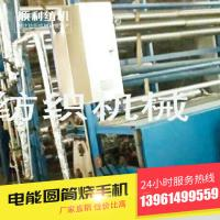 Quality High Speed Textile Drying Equipment , Textile Industry Machines Energy Efficient for sale