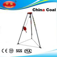 Quality Emergency Rescue Tripod for sale