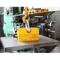 Quality Mechanical Industry Steel Plate Lifting Magnets 10000KG Rated Load Capacity for sale