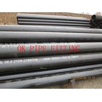 14 inch LSAW Large diameter welded carbon steel Pipe & Tubing  NACE MR0175