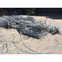 Quality aluminum wire scrap 99.7 for sale