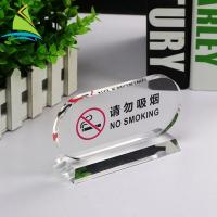Quality Promotion Acrylic Sign Display Holder No Smoking Acrylic Tag Holder ODM OEM Service for sale