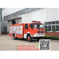 Quality Euro4 standard 6cubic water tank fire fighting truck sell to philippines for sale