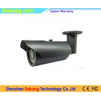 Quality Outside Varifocal Lens Security Camera , Starlight Wifi IP Camera HD for sale